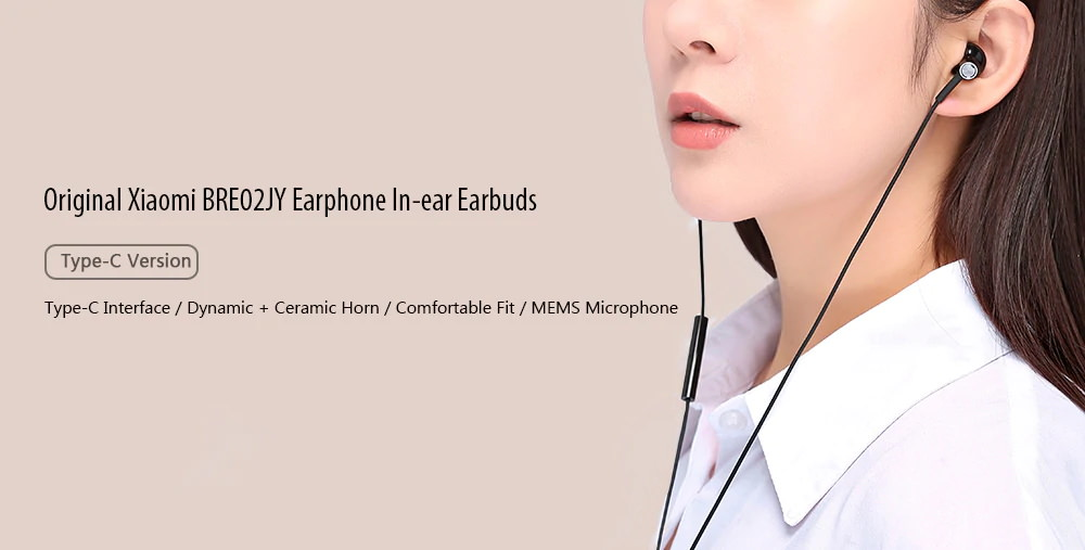 xiaomi dynamic earphone