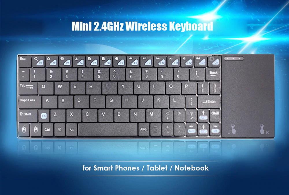 minix neo k2 keyboard