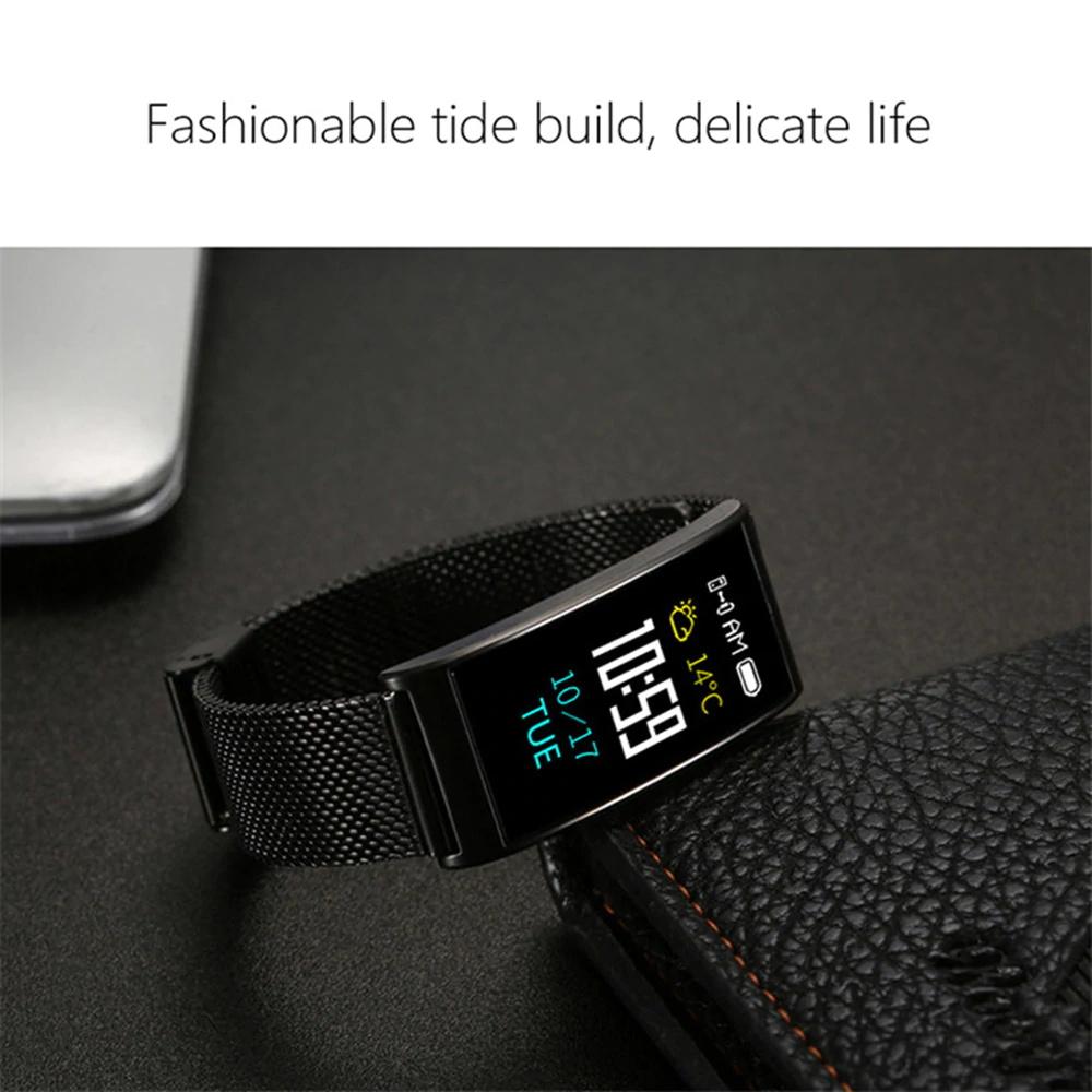 new microwear smartband