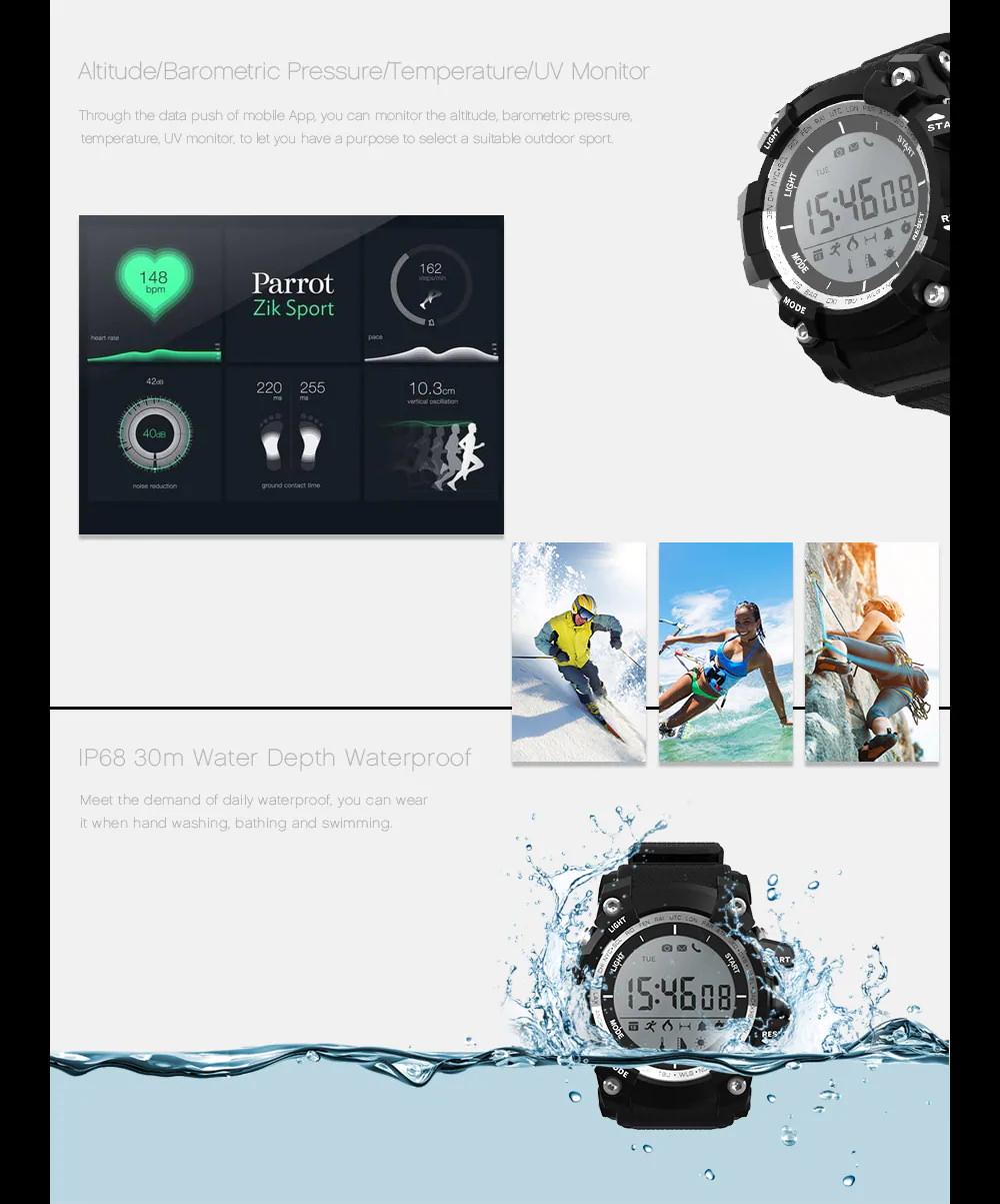 microwear xr05 sports smartwatch