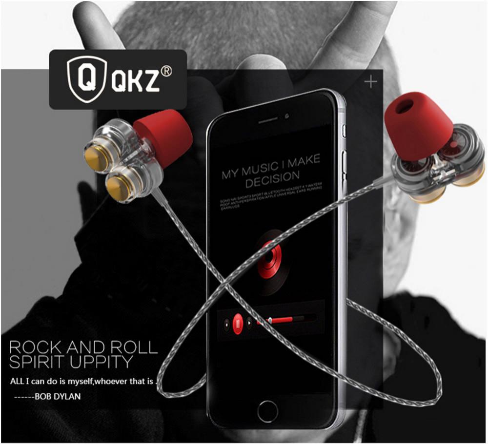 qkz kd7 in-ear earbuds
