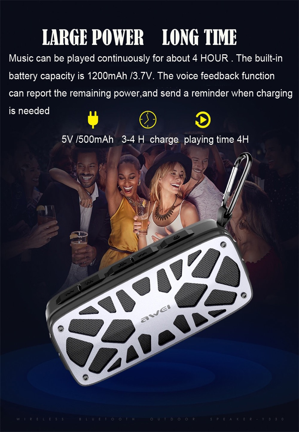 awei y330 bluetooth speaker price