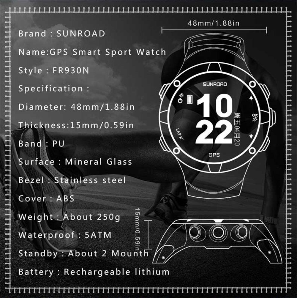 sunroad fr930n sport watch