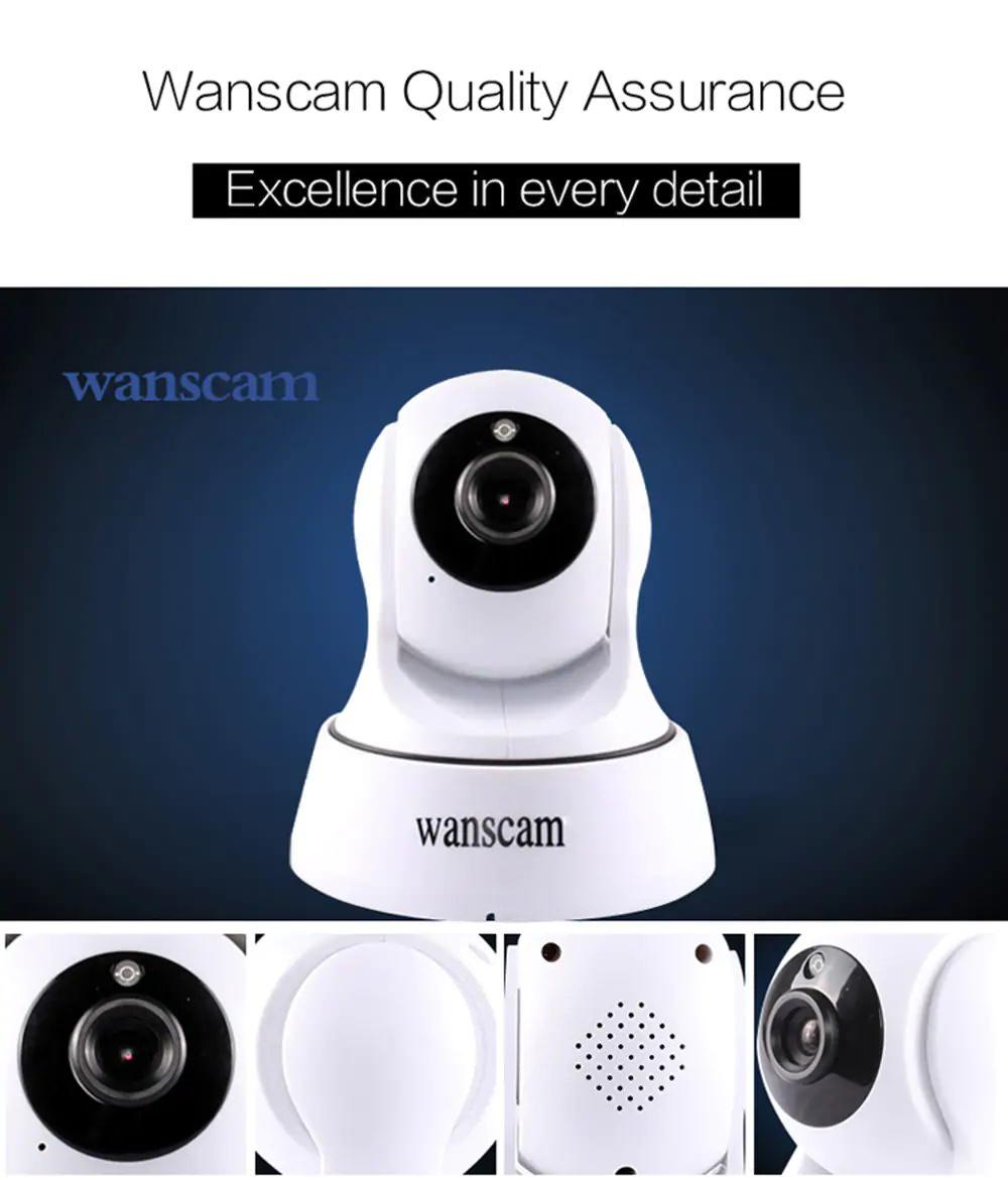 buy wanscam hw0036 ip camera