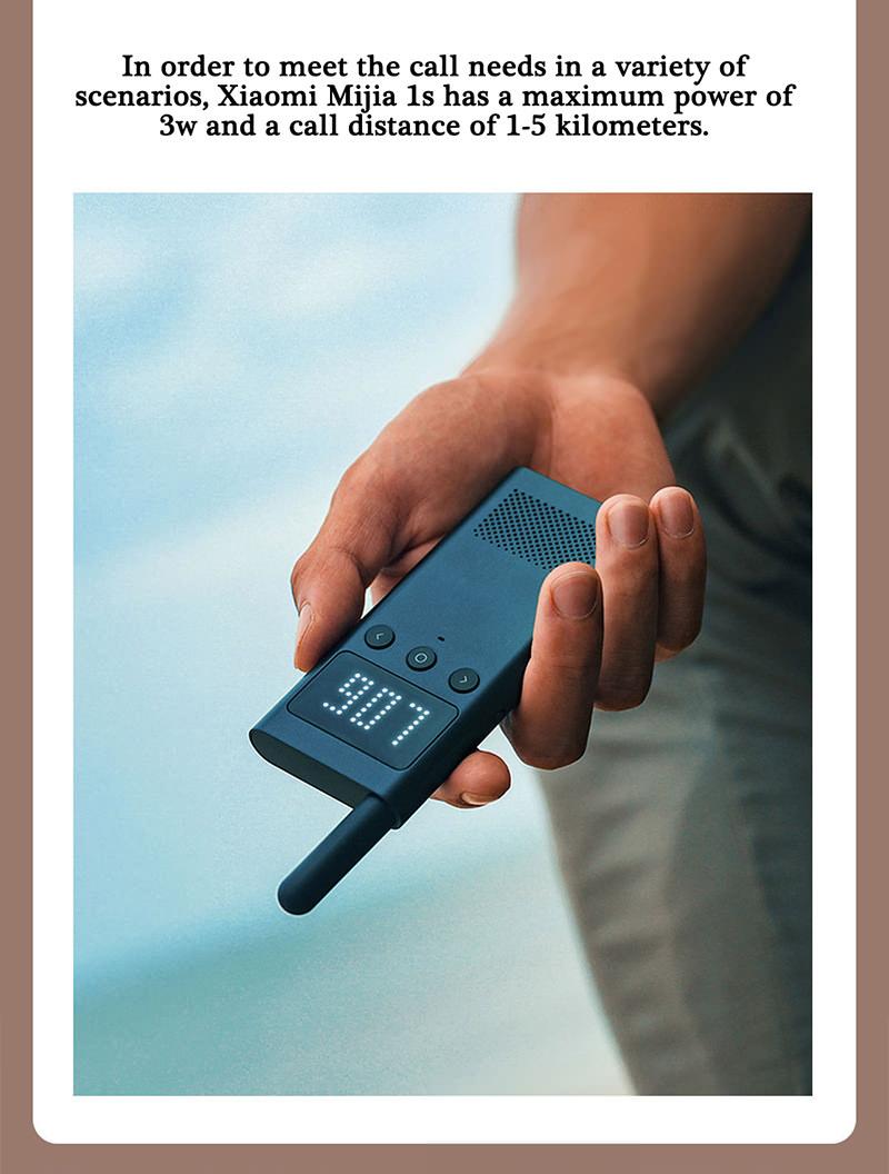 mijia 1s walkie talkie