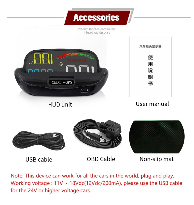 c800 car hud head up display