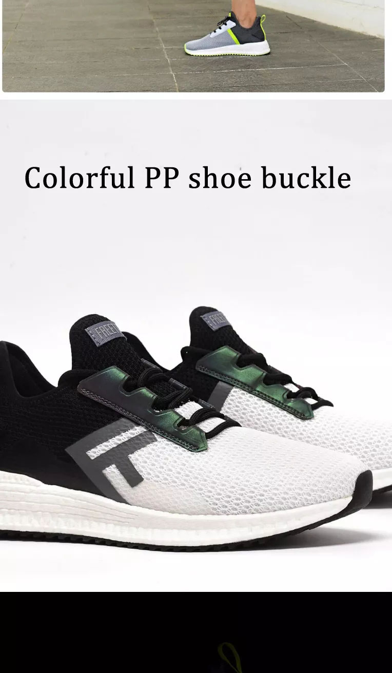 xiaomi freetie etpu cross sneakers