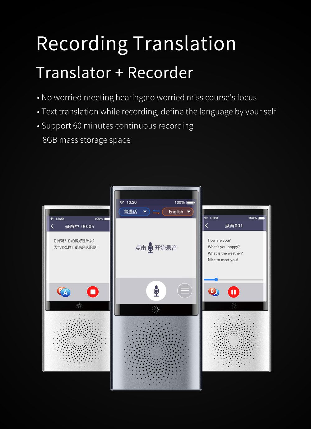 boeleo w1 voice translator online