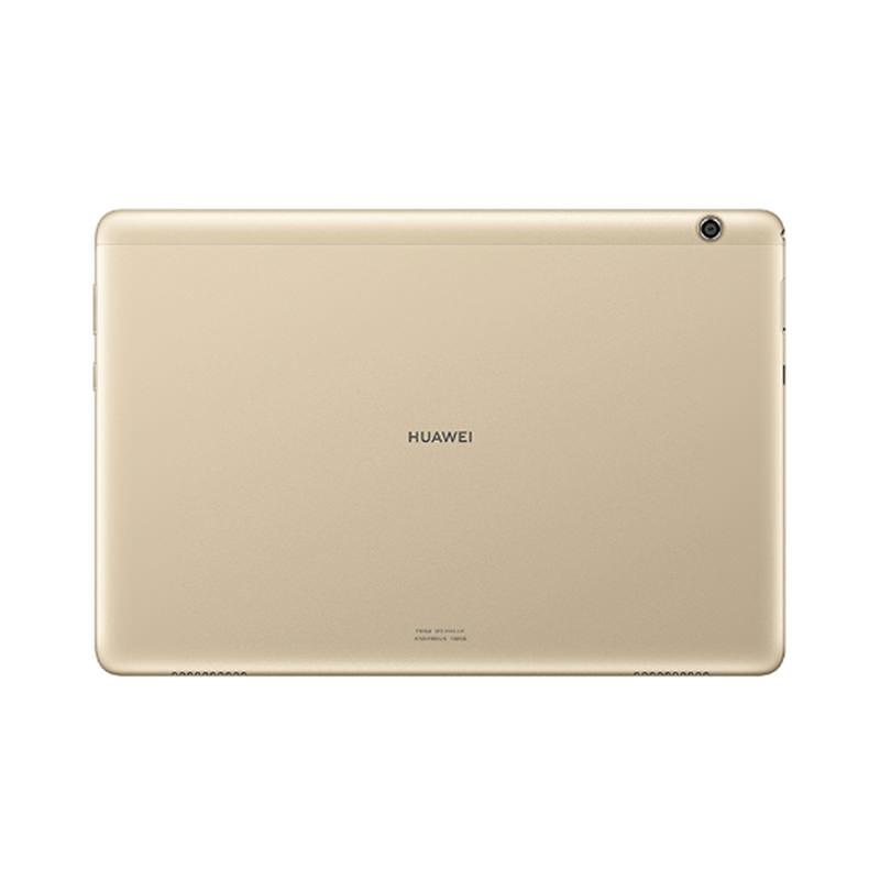 huawei enjoy tablet price
