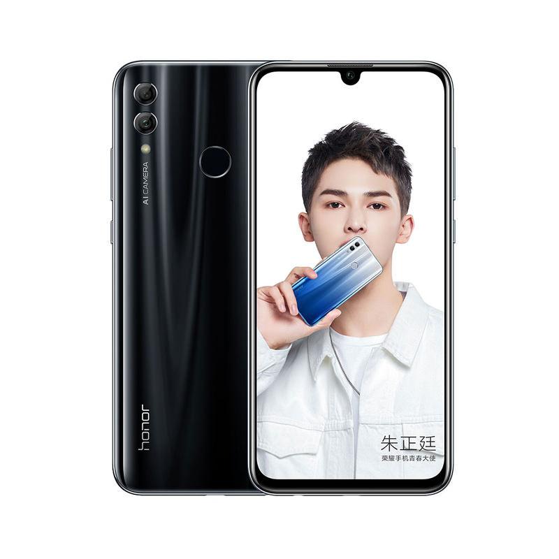 huawei honor 10 lite smartphone
