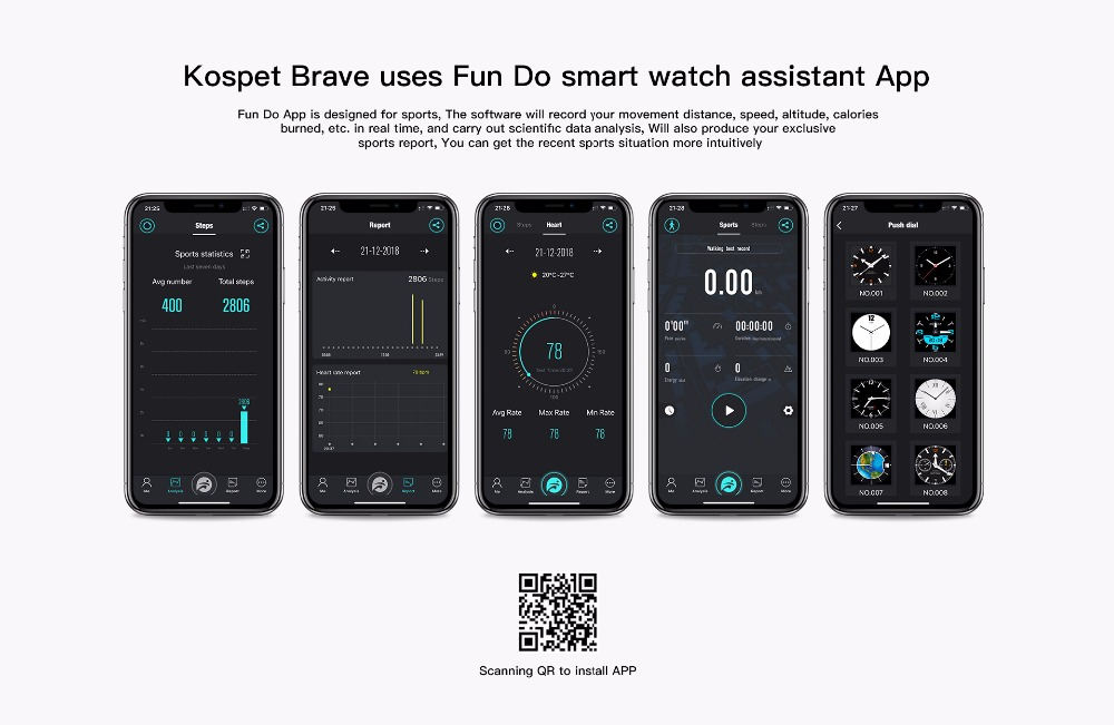 kospet brave smartwatch sale