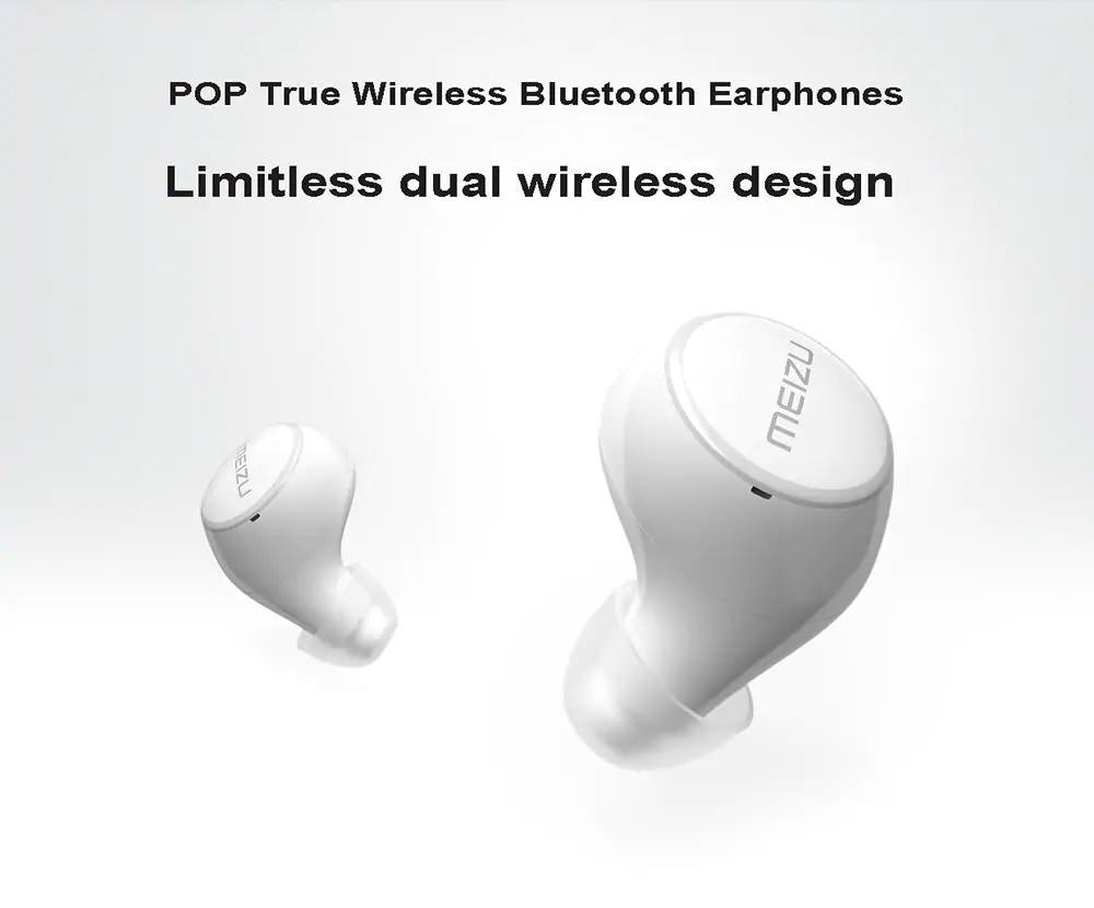 meizu pop bluetooth earphones