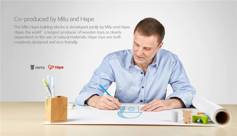 mitu hape building blocks