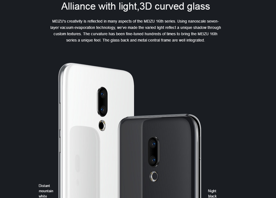 buy meizu 16th