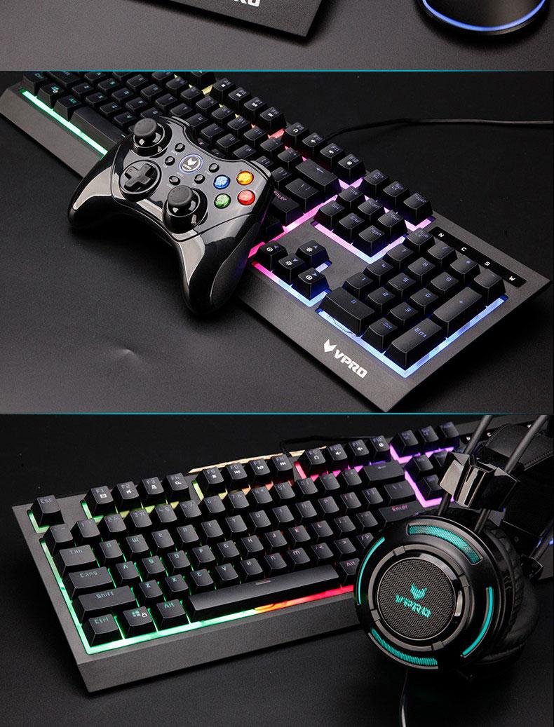 2019 rapoo v52s keyboard