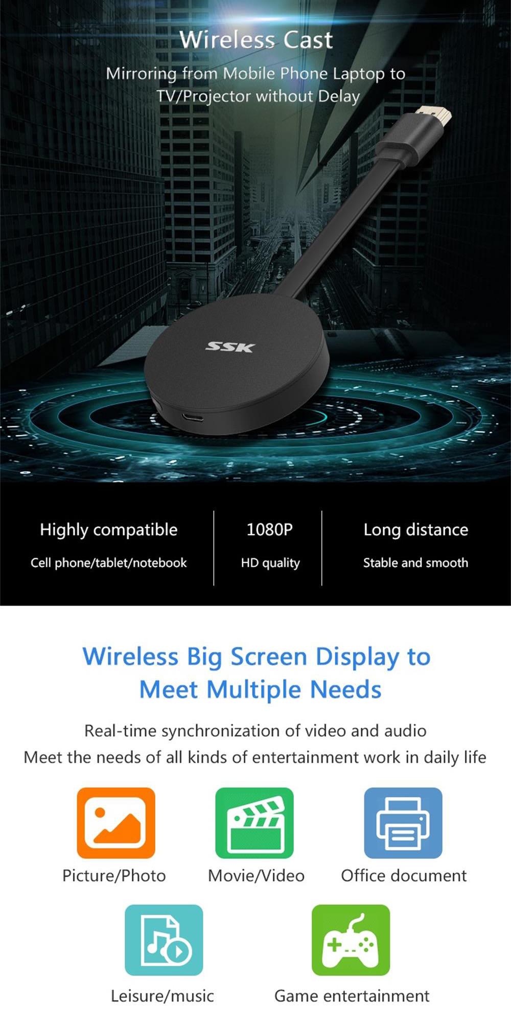ssk p110 wireless tv stick