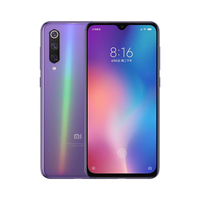 xiaomi 9 se smartphone 64g