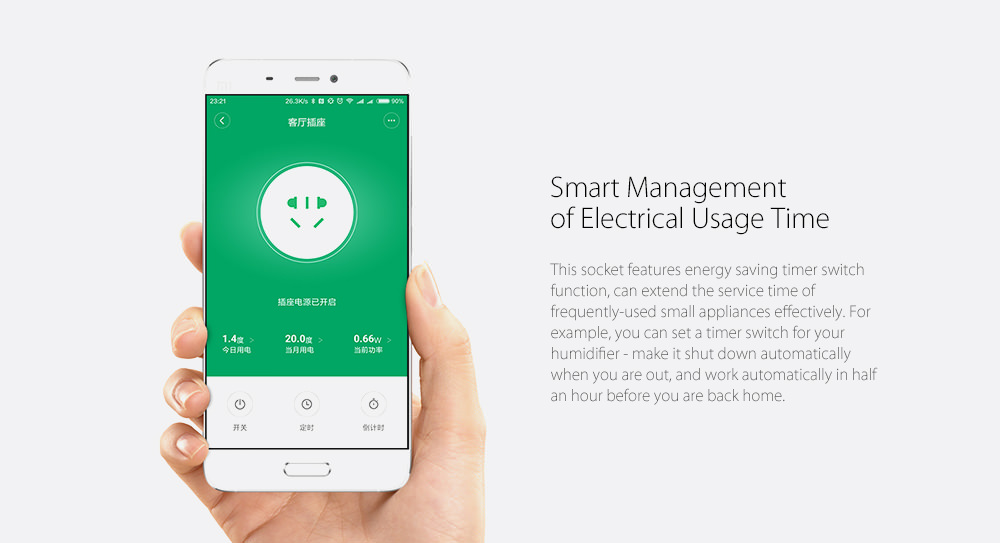 buy xiaomi smart socket