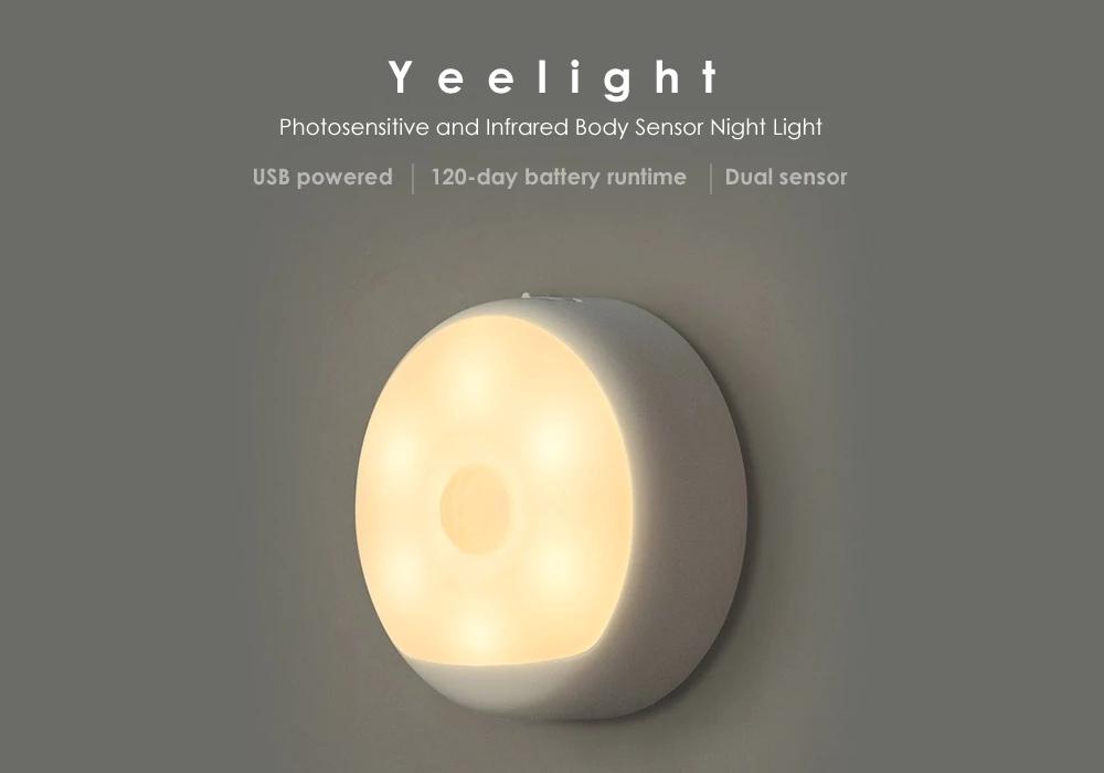 xiaomi mijia yeelight sensor light