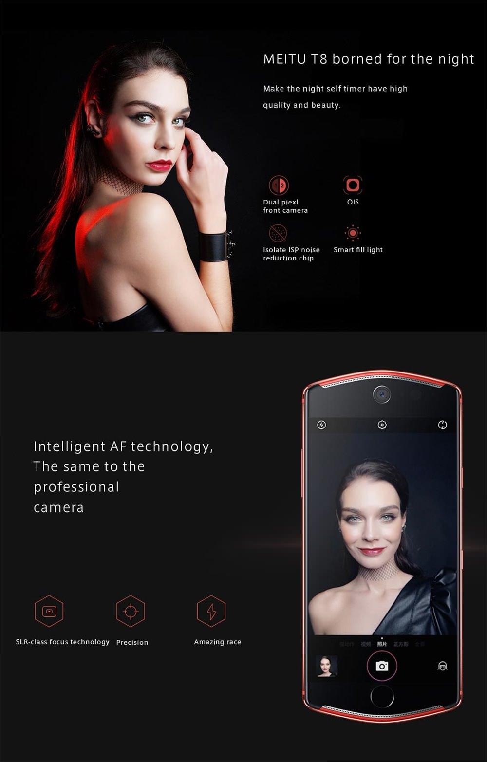 meitu t8 4g smartphone price
