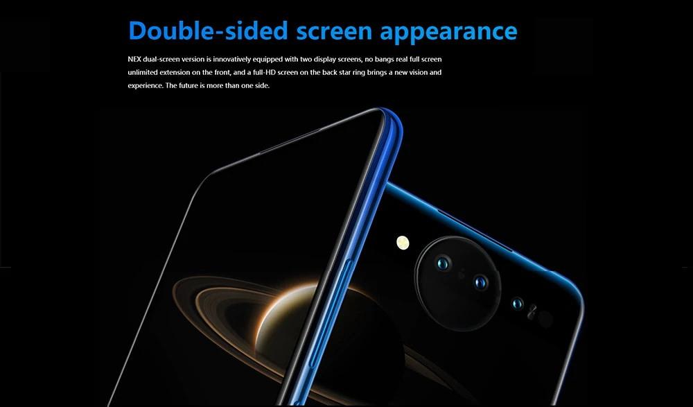 buy vivo nex dual display smartphone