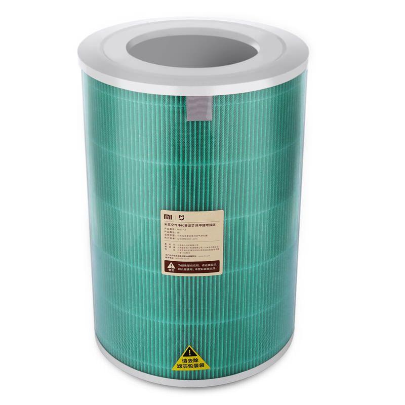 xiaomi mi air purifier filter cartridge price
