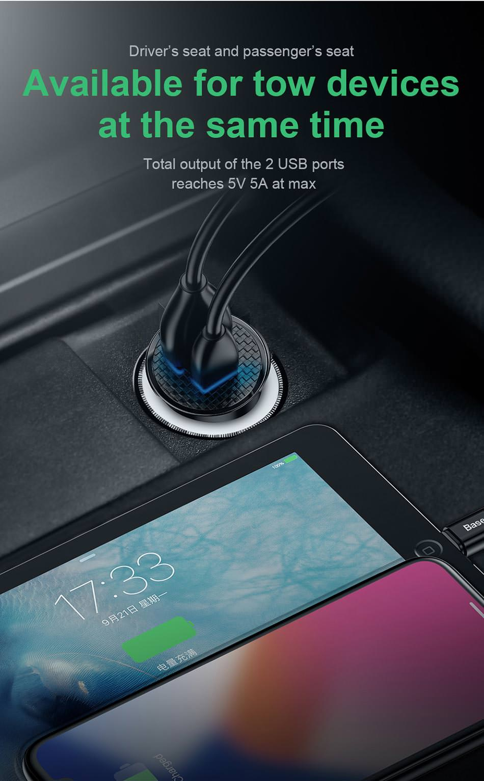baseus bs-c16q1 30w usb car charger