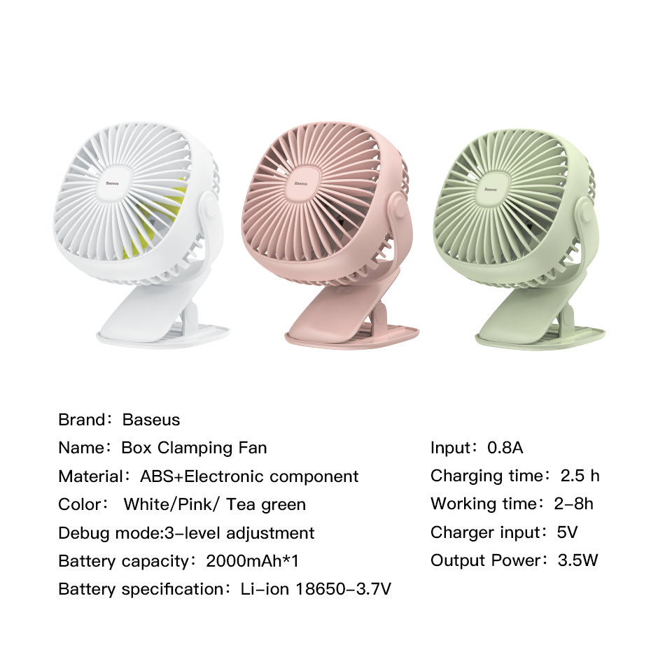baseus rechargeable box clamping fan