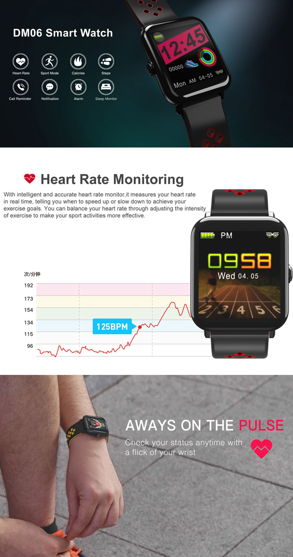 dm06 smartwatch