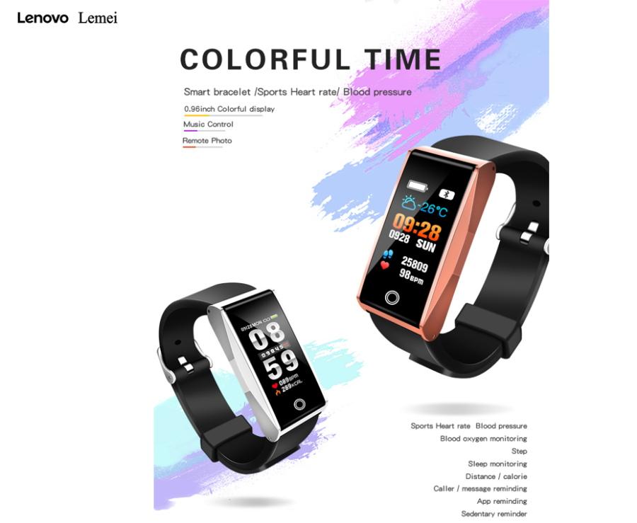 buy lenovo lemei rhb01 smart wristband