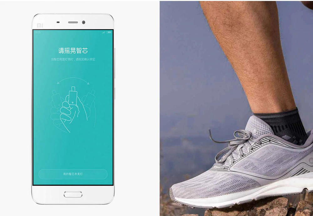 amazfit smart chips 2 for sneakers insole