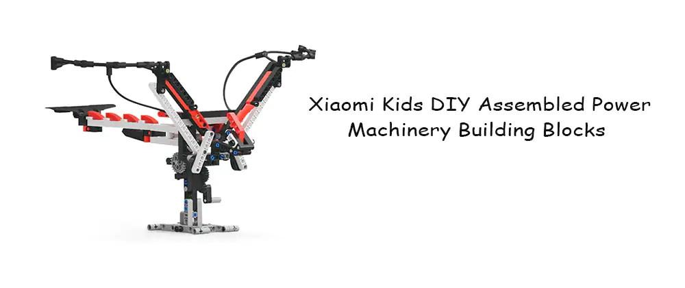 xiaomi mitu kids diy assembled power machinery building blocks set
