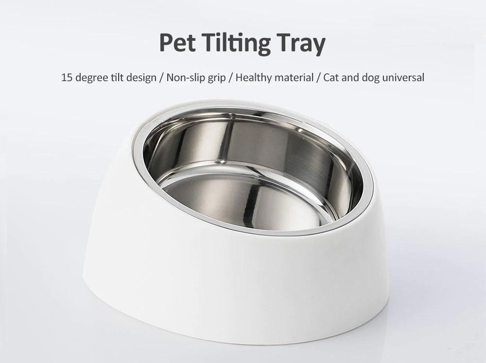 xiaomi pet tilting bowl