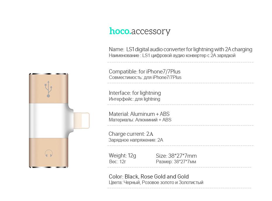 HOCO LS1 2 in 1 8 Pin to DC 3.5mm Earphone Adapter Audio Converter