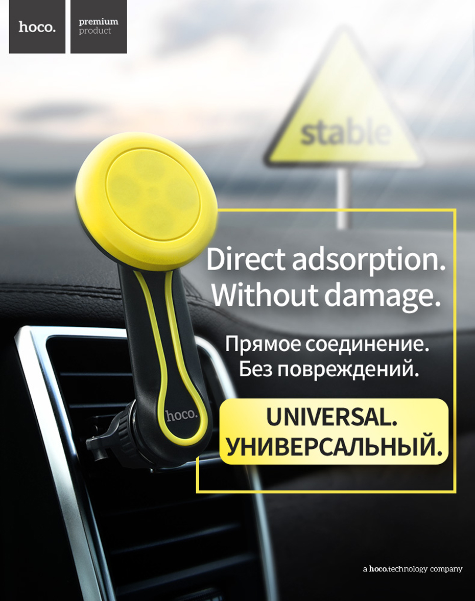 HOCO CA17 Strong Magnetic 360 Degree Rotation Holder Car Air Vent Phone Stand