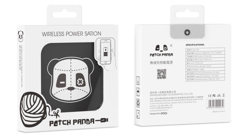 Patch Panda W3 Power Bank 4000mAh Wireless Charger Bank