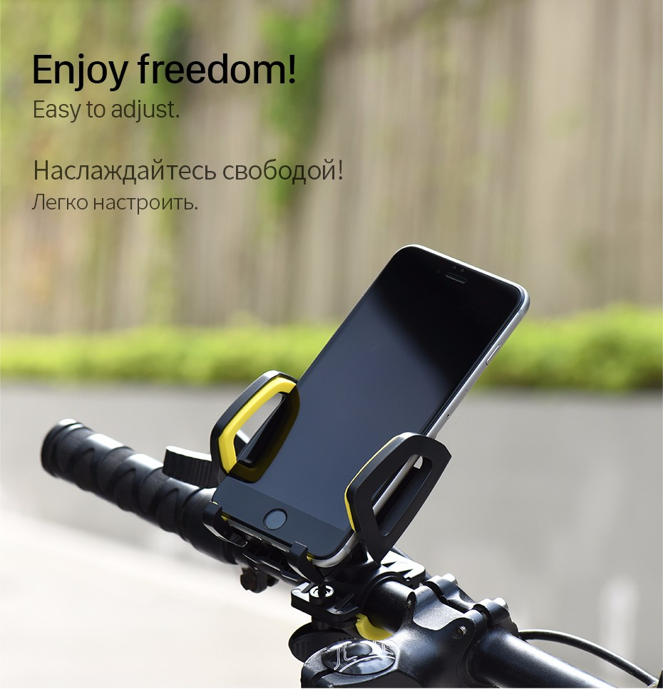 HOCO CA14 Universal Bicycle Handlebar Clip Holder for Cell Phone