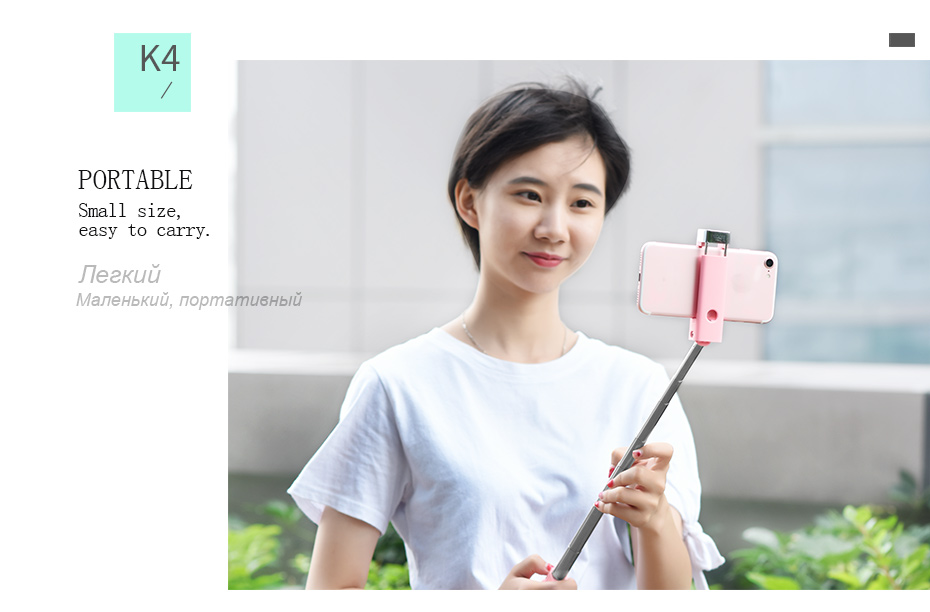 HOCO K4 Mini Bluetooth Selfie Stick Extensible Portable Wireless Handheld Monopod