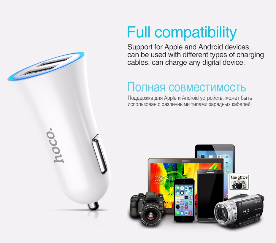 HOCO UC204 Dual USB Car Charger Universal Wide Compatible Charging Adapter