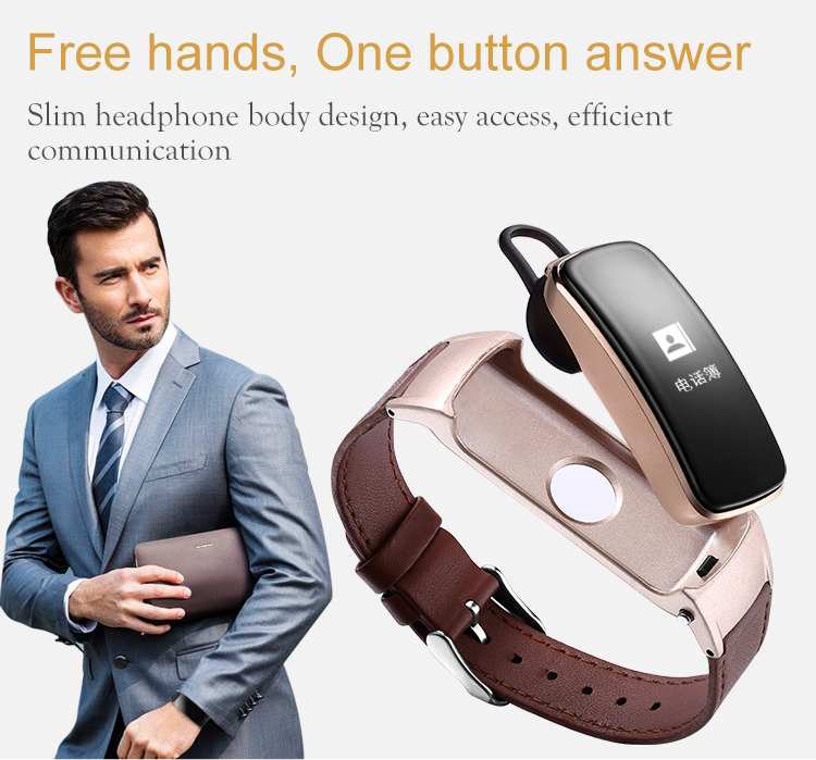 b3 plus smart bracelet