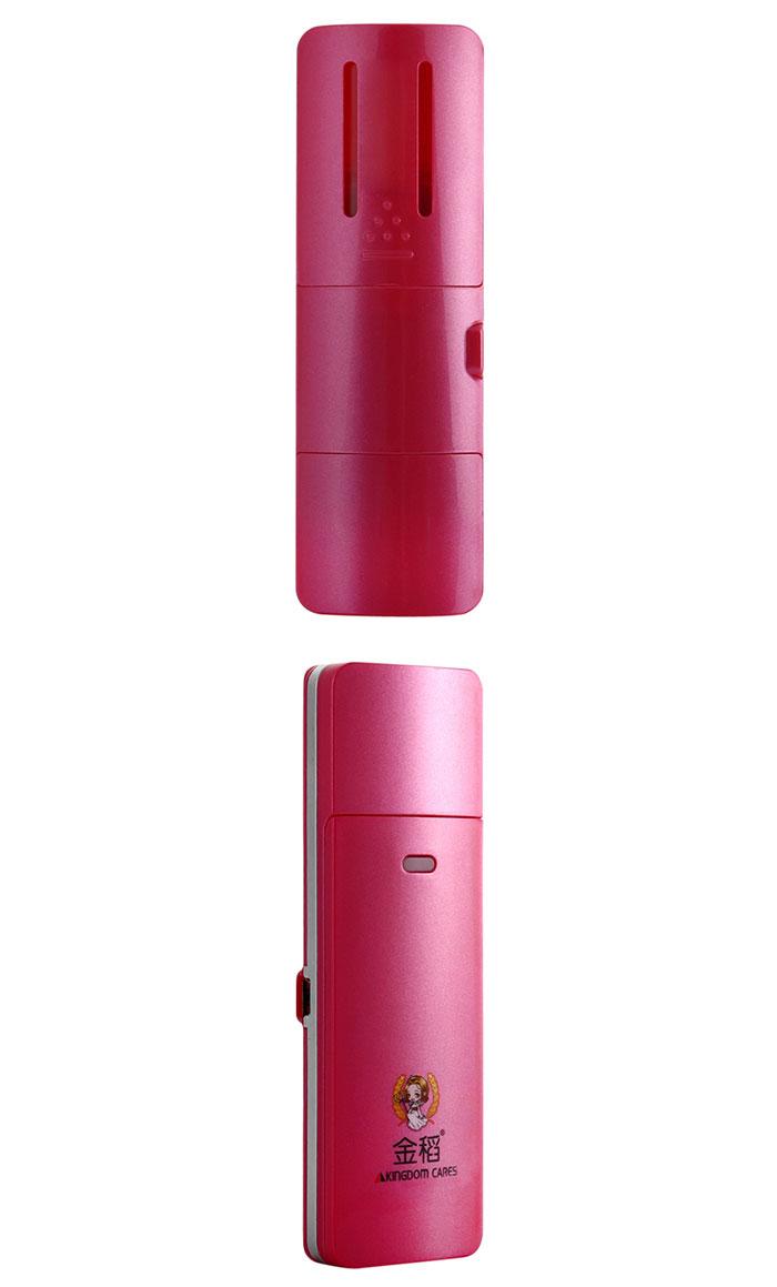 KingDom KD-777 Facial Nano Ionic Sprayer Mini Handheld USB Rechargeable Face Moisturizing Tools