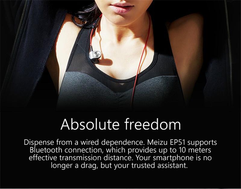 ep-51 earphone