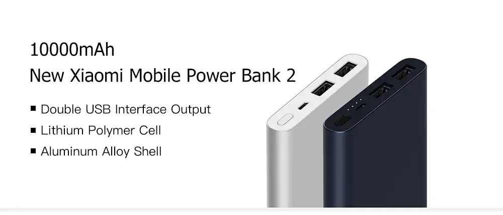 new xiaomi power bank 2