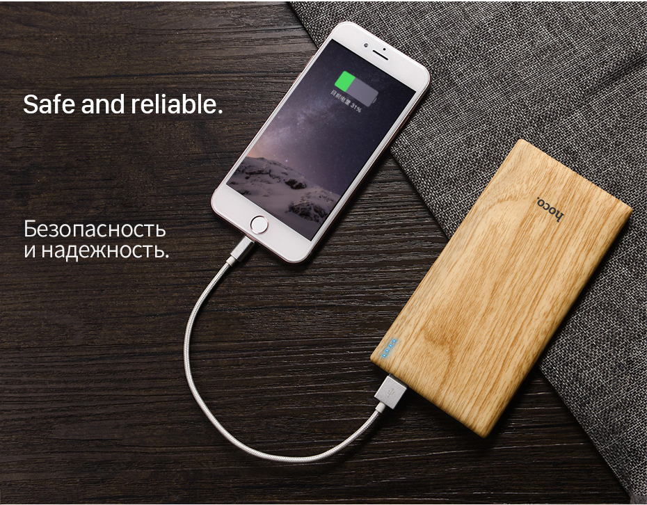 HOCO B10 7000mAh Portable Power Bank for iPhone iPad