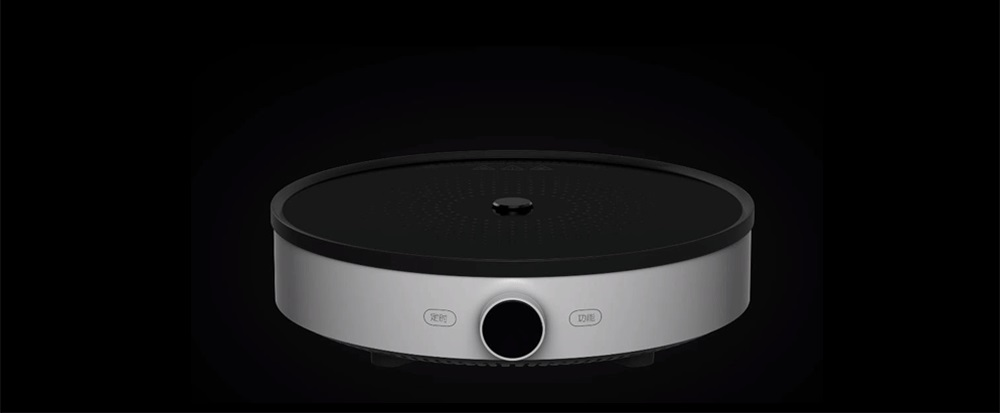 Xiaomi Mijia DCL01CM Smart Induction Cooker