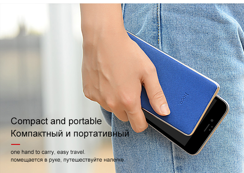 HOCO J1 Linstar 10000 mAh Portable Power Bank