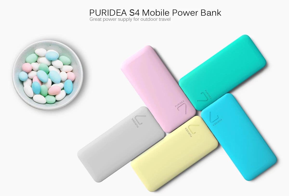 puridea s4