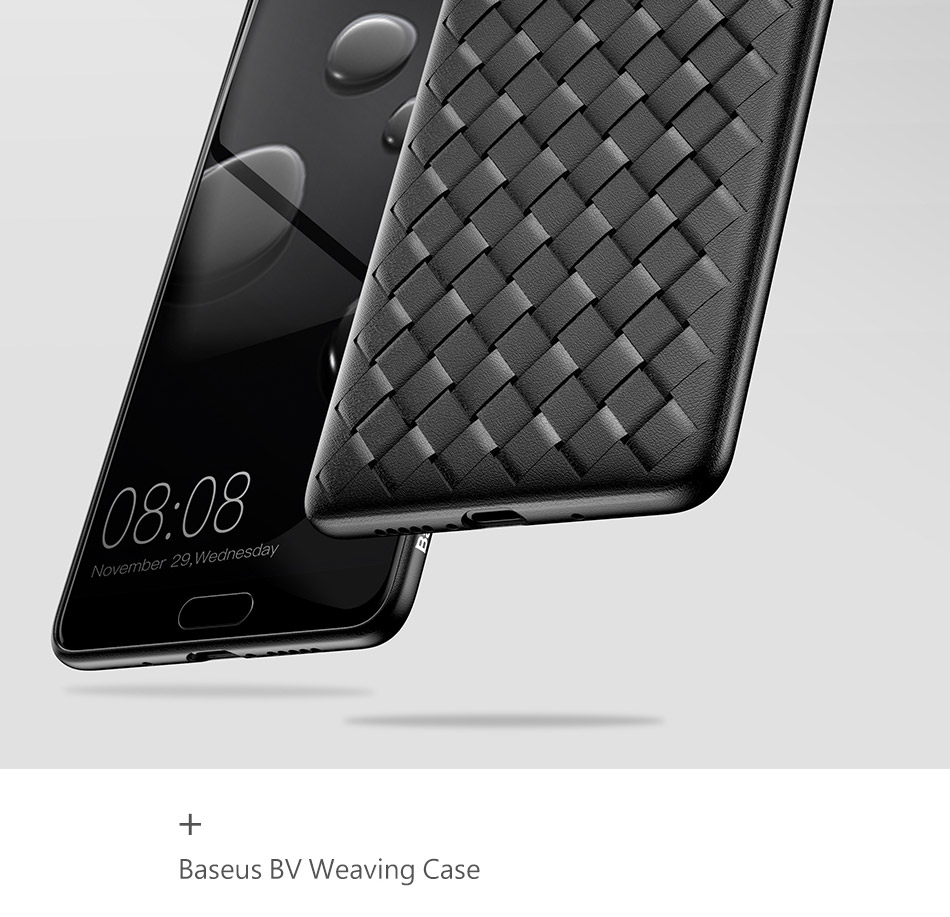 Baseus BV Weaving Case for HUAWEI Mate 10 / Mate 10 Pro (WIHWMATE10-BV)