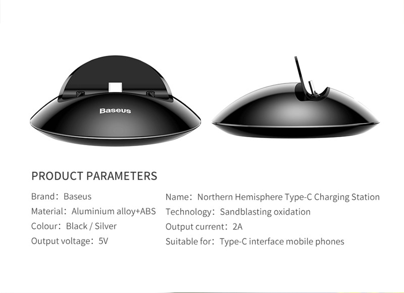 Baseus Northern Hemisphere Type-C Charging Station