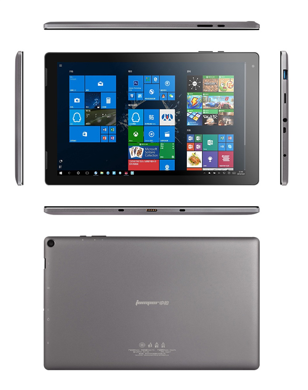 jumper ezpad 7 2 in 1 tablet